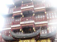 初めての上海「豫園商城」