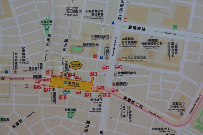 龍山寺を後にして、東門に、やって来ました。ここで昼ごはんにしようかな。