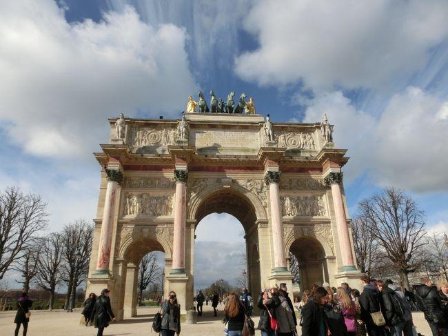 大好きになったチェコとお別れし、フランスに移動です。<br /><br />1度は訪れたかった国、フランスへ!