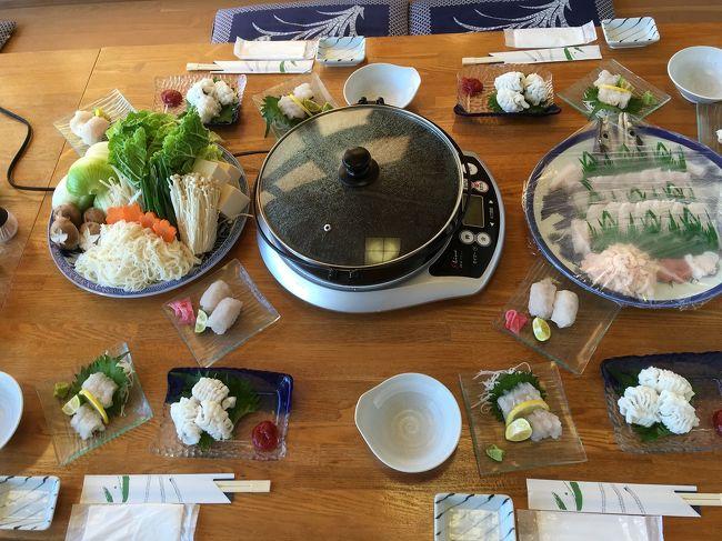 淡路島の沼島といえば国生み神話の島で、日本で最も早くできた島。<br />しかも魚の宝庫。<br />その島で恒例の職場の仲間と魚釣りに1泊2日で出かけてきました。<br />魚釣りとは言うものの、私のメインはグルメと観光。<br />この時期の沼島といえばハモ。<br />美味しいハモ料理を楽しみに出かけてきました。<br />それにしても沼島のハモは絶品でした。