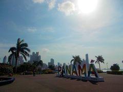 2018 GW キューバ、ジャマイカ、パナマ旅⑥ ちょこっとパナマシティの巻