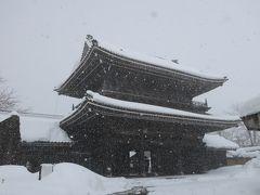 2018冬 雪の富山の旅<第3日>庄川→井波→瑞泉寺→とやマルシェ