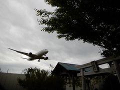 今や職質なき飛行機撮影スポットの東峰神社へ・ド迫力!!着陸する飛行機が頭上を飛び越え轟音を鳴り響かせる