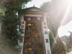 広島出張その1仕事後博多で友人と水炊きいろはで会食ついでにいろいろしました。
