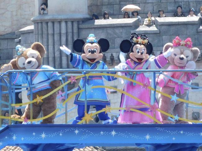 JALじゃらんパックを利用し、オフィシャルホテルのサンルートプラザ東京に宿泊して楽しむ2日間。<br /><br />初日はディズニーシーのイースターイベント最終日とお気に入りの俳優さんの舞台鑑賞でしたが、お天気はあいにくの雨模様でハーバーショー『ファッショナブル・イースター』はキャンセルとなってしまいました(;;)<br /><br />そして2日目の今日は、七夕イベント『ディズニー七夕デイズ』の初日です♪<br /><br />2日後のドナルドダックのお誕生日をお祝いするプログラム『Donald's Happy Birthday to ME!』も始まるので、そちらもゆるーく楽しもうと思います(〃▽〃)<br /><br />それでは、滞在時間最短記録を更新した【年パス日記】スタートです!