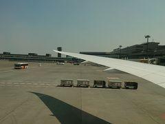 JAL MHでいくマレーシア ペナン島 初めてのロストバゲージ 乗換え空港サマサマホテル宿泊