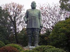 九州縦断旅(9)西郷隆盛像、鶴丸(鹿児島)城跡、黎明館