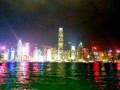 初めての香港、マカオ
