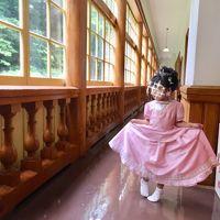 プリキュアになりたい★3歳娘と週末函館