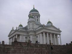 北欧らしい魅力ある街