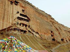 2018年 4月 中国・張掖 期待外れの馬蹄寺石窟
