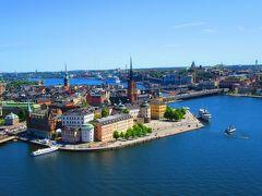 魔女の宅急便 キキとジジの見た景色を見たくてスウェーデンに行ってみた。★鐘の鳴り響く街 ストックホルム★ ~散策編 1~