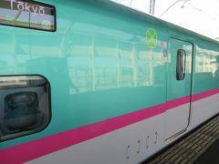 東北が好き!(12)【終】福島でラーメン食べて駅弁買って新幹線グリーン車で帰路に