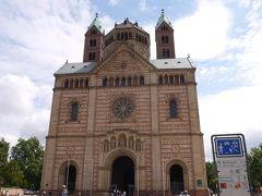 転職記念!?でヨーロッパ周遊 その3 世界遺産の大聖堂があるシュパイヤーを観光