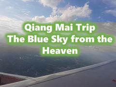 チェンマイ旅行中、撮影された美しいチェンマイ空です