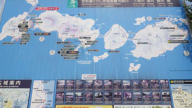 とびしま海道は広島県呉市川尻から下蒲刈島、上蒲刈島、豊島、大崎下島、岡村島まで各橋が架けられ自転車で走れます。岡村島のみ今治市ですが、今治港へのフェリーが運航されています。<br />呉市街から川尻の安芸灘大橋(車は有料)まで30分程走り、下蒲刈島に渡ります。しまなみ海道同様に路上にペンキマークとキロ数が記載されており、迷うことなく30数Km走り岡村島の港に着きました。