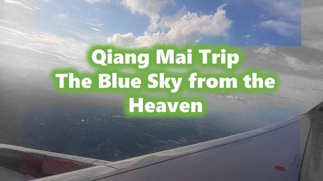チェンマイ旅行中、撮影された美しいチェンマイ空です<br /><br />https://youtu.be/eDHCCapJTG8