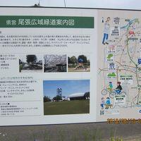 扶蘇から田県神社前までのハイキング (自然を感じる尾張広域緑道と県下最大級の青塚古墳コース)