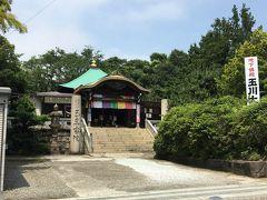 東京・神奈川 旅猿ロケ地めぐりの旅