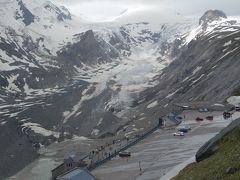 カイザー・フランツ・ヨセフス・ヘーエ。グロースグロックナー山麓の氷河展望台です。