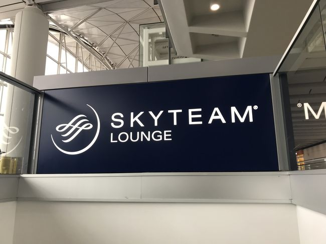 香港からバリ経由でのTimor-Leste 遠征。バリまでは、ガルーダ搭乗ということで、香港空港SKYTEAM LOUNGE を初めての利用!<br /><br />が、ONE WORLD系、STAR ALLIANCE系のラウンジには完敗ですかねぇ・・・