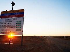 初めての4WDでオーストラリアの砂漠を冒険の旅1 ウードナダッタトラック (4WD Adventure drive in Australian Outback 1 - Oodnadatta track)
