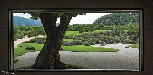 足立美術館<br /><br />暑くなるまでに 行きたいと家族が 休みを 取り<br /><br />行けていなかった 足立美術館 やっと 見ることができます!!<br /><br />雨予報だったが 何とか 晴れてくれて ラッキーです。<br /><br />新緑が本当に 美しく 日本庭園の良さを<br /><br />美しさを 感じられたときでした!! <br /><br />私は 上村松園を 見たかったのですが・・・<br /><br />少し見れて その場から 離れることが 出来ません・・・