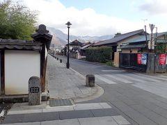 長野旅(6)松代城下町歩き~真田邸、文武学校