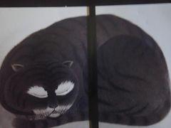 京都奈良へ(10)東福寺禅堂・経蔵と相国寺林光院・豊光寺~ネコみたいな虎の襖絵
