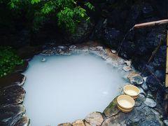 秘湯を守る会 憧れの乳頭温泉 鶴の湯