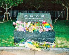 《2018.June》あみんちゅ弾丸ツアーで訪ねるTHE DAY IN OKINAWAその参~追悼式・本島南部戦跡巡り編~