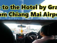 チェンマイ旅行交通、Grab利用してみました。