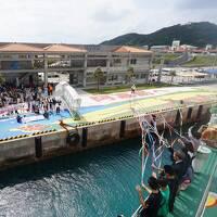 【1】初めてドリトミーに宿泊する☆沖縄離島9日間:座間味島&那覇市内