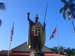 ハワイ島(14)カメハメハ大王生誕地近くの大王像とTEXドライブインのマラサダ