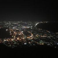 2泊3日で行く函館旅行!定番観光名所を巡る旅&ちょっぴり紅葉も鑑賞