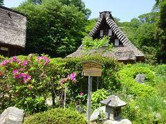 日本民家園 古民家めぐり