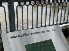 東京都水道局・京王観光の共同企画「水道のインフラを巡るバスツアー」とことん歩いて学ぶ玉川上水の初耳学!に参加してみた part1