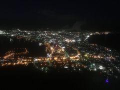 2018年6月 函館旅行(1日目)