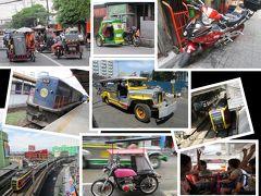 マニラ 改造バイク・ジプニー・LRT・フィリピン国鉄
