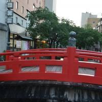 土佐の、高知の、播磨屋橋で、