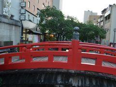 高知県の旅行記