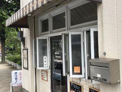 大井町発の老舗ピザ・ハウス「オリガノ」~本格的なナポリピザが主流の今の時代において昔ながらの日本風ピザを提供する創業40年超の地元密着店~