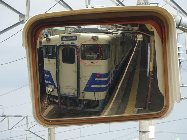 ローカル私鉄に乗りに、新緑の津軽地方へ【その3】 旧黒石線の代行バスと、五能線の特等席