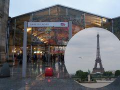 世界一の美術品と世界一の観光客の芸術の都パリ1