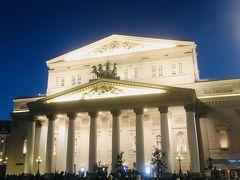 モスクワで試合観戦、サポ大騒ぎ。「赤の広場」は20日に封鎖解除だってよ