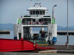 瀬戸内海の橋でつながらない島 大崎上島へ