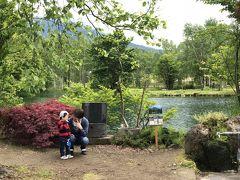 【月美の宿 紅葉音】結婚10周年&誕生日温泉旅行