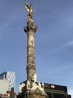 -メキシコ 2-  メキシコシティ