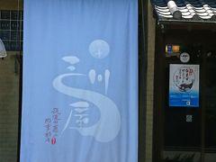 エツ料理を食べに福岡県大川市へ