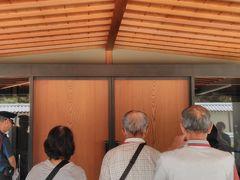 京都迎賓館で和の最高峰を見る
